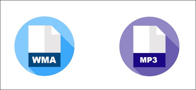 WMA vs MP3比較