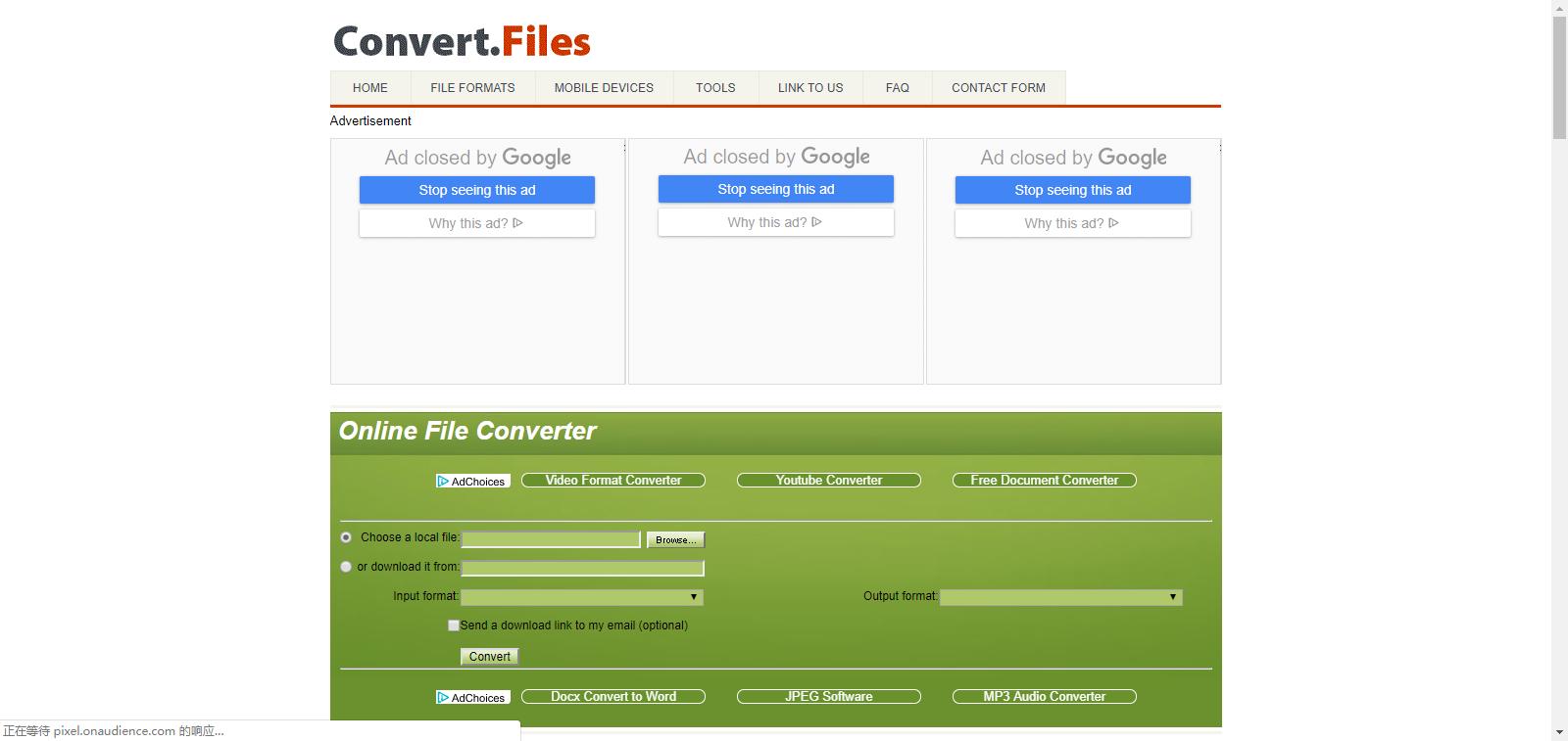 ConvertFilesサイト