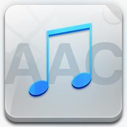 AAC形式