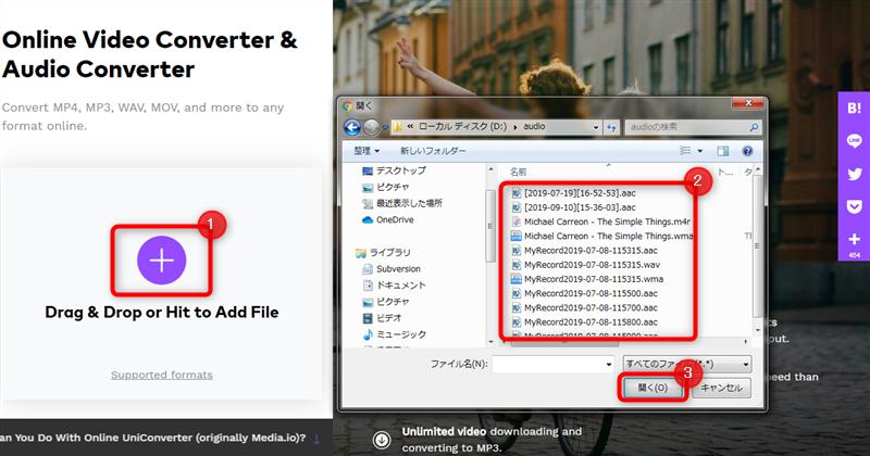 online uniconverterに音楽ファイルを追加