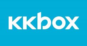 kkboxプレーヤー