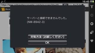 YouTubeの動画変換サイトでmp3ダウンロードできません