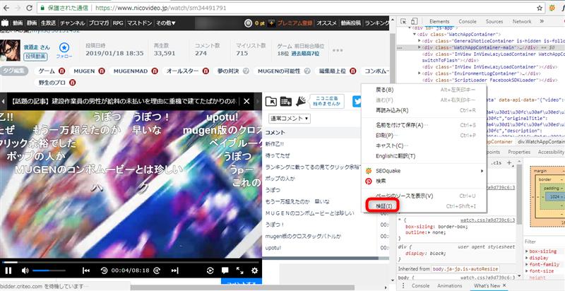 ニコニコ 動画 mp3 ダウンロード