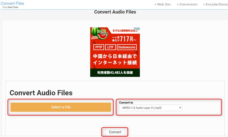 Convert Filesサイト