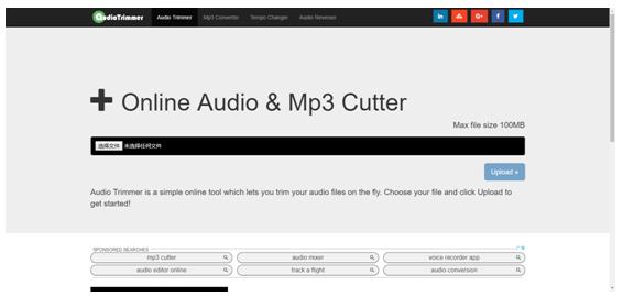 Audio Trimmerサイト