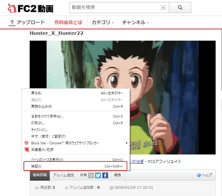 動画 ダウンロード fc2 FC2動画ダウンロード保存
