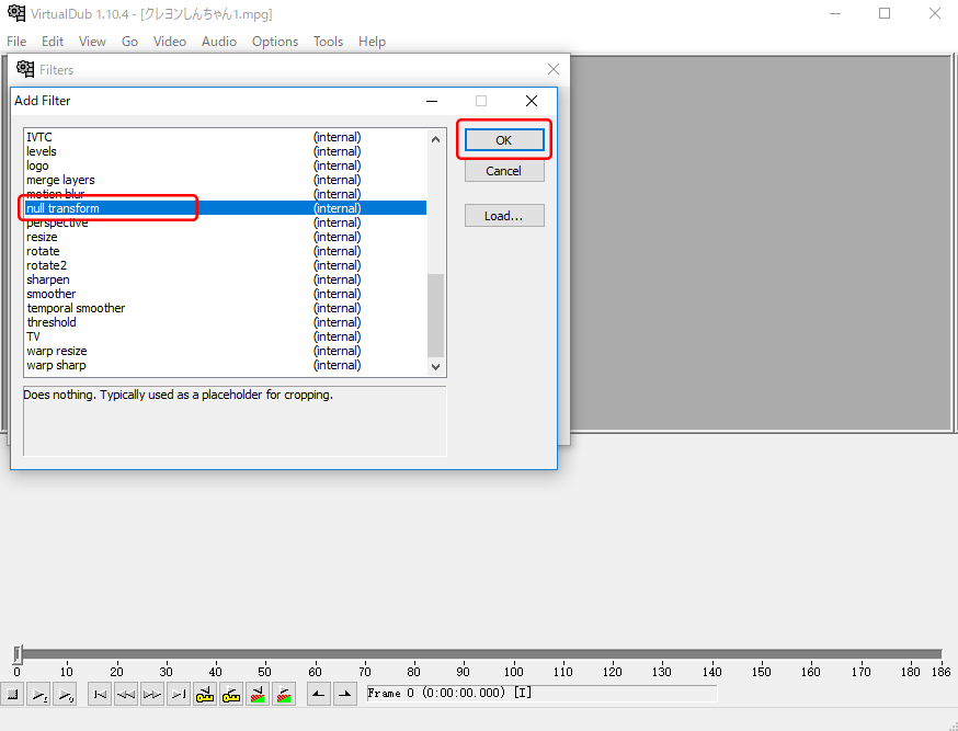VirtualDubでのfilter機能null-transform