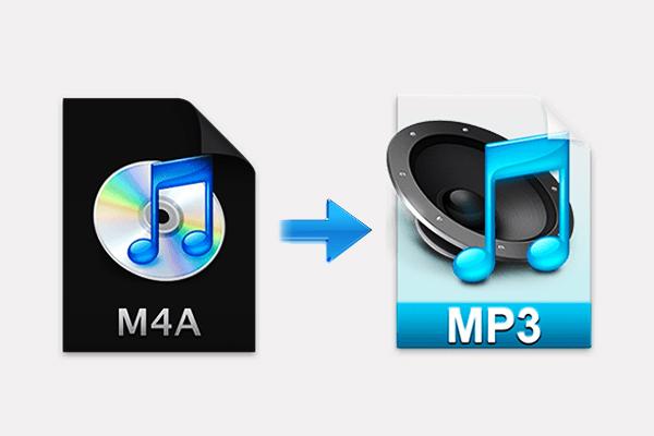 M4AをMP3への変換方法