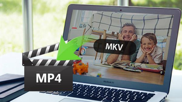 MKV をMP4へ変換