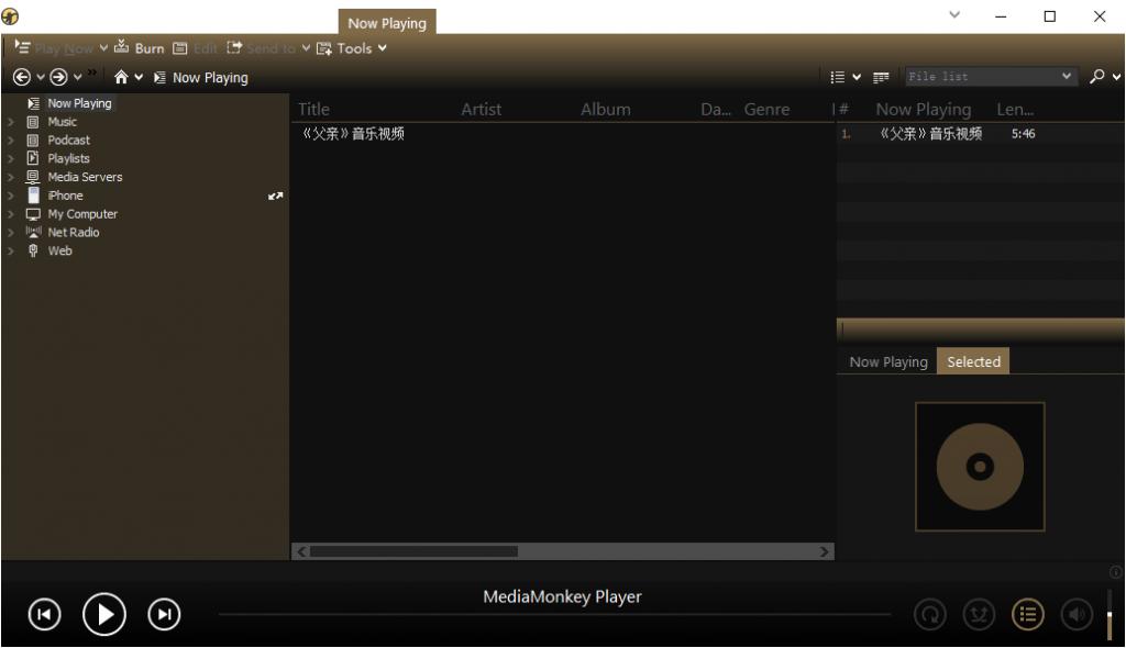 MediaMonkeyに音楽を追加