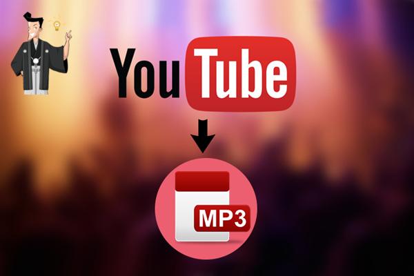 youtube mp3 変換