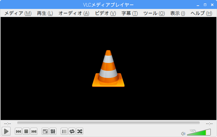 VLC media playerソフト