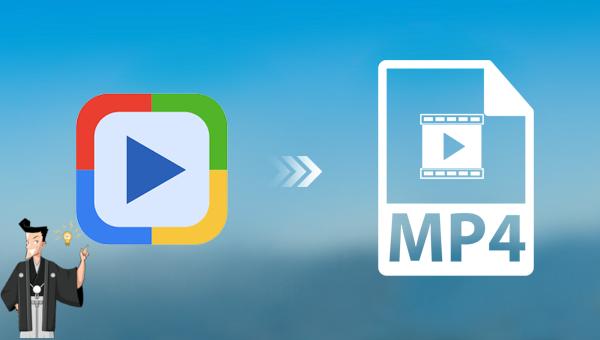 Windows Media Player mp4 変換