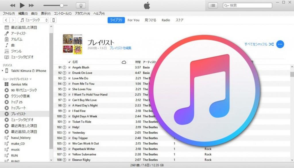 iTunesプレーヤー