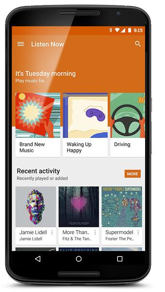 Google Play Music音楽プレーヤー