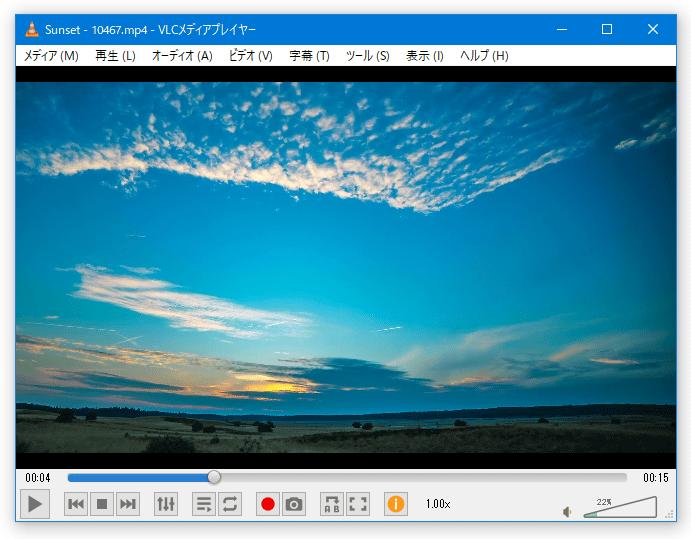 VLC media player音楽プレーヤー