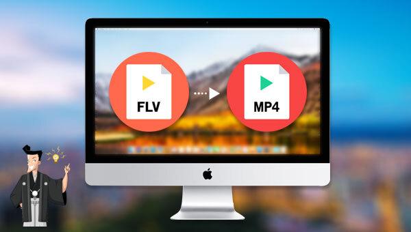flv mp4 変換