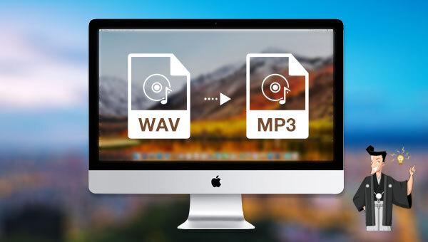 wav mp3 変換 mac