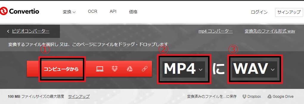 変換 m4a mp3